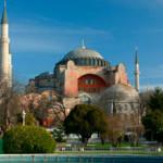 Полезные телефоны Стамбула — аэропорт Стамбул, Российское и Украинское консульство и др.