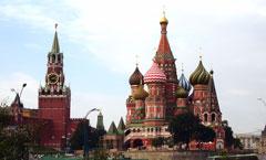 Расстояние от Москвы до Ярославля. ...А также до других крупных городов России