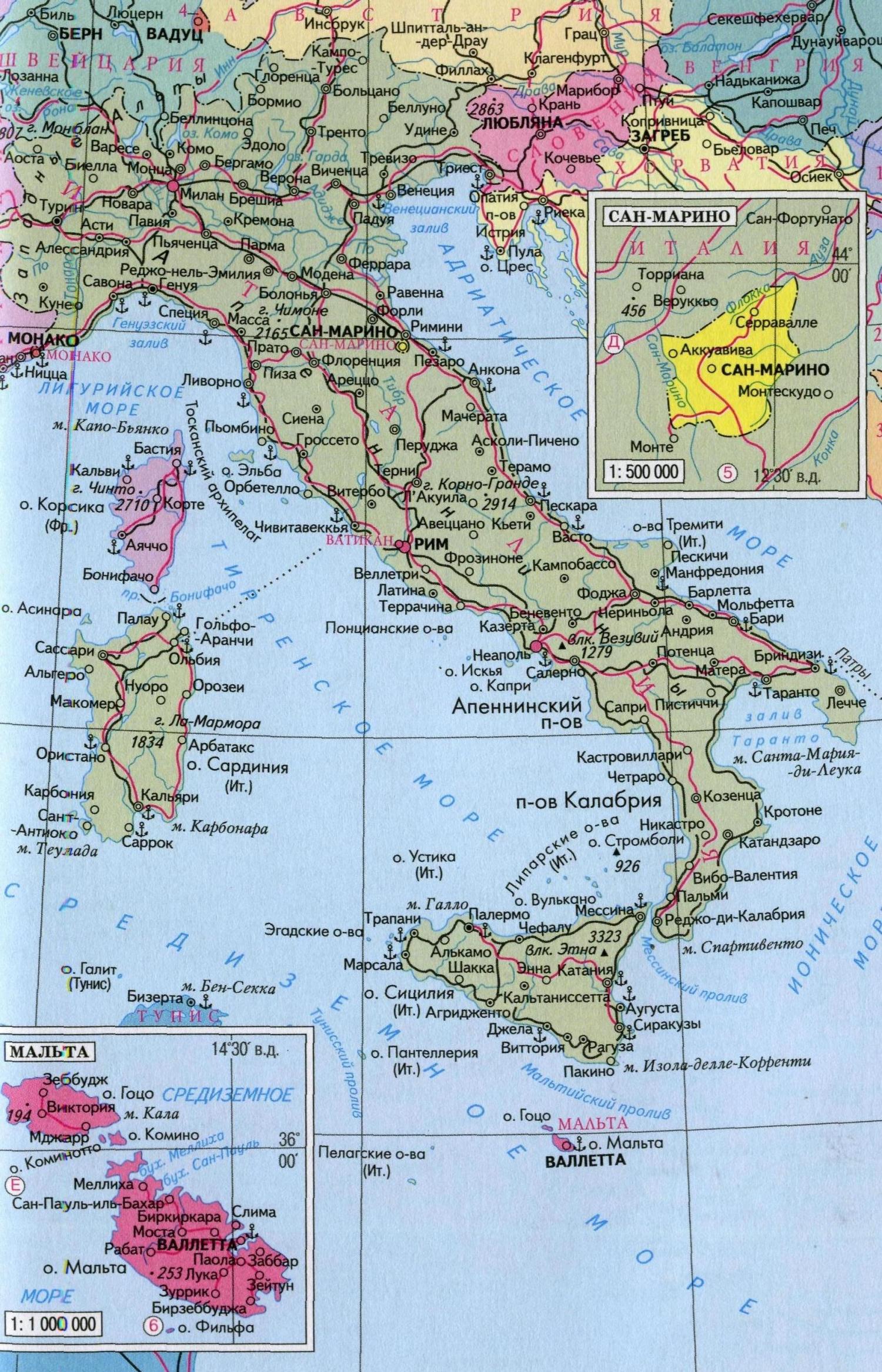 Подробная карта италии на русском