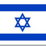 Подробная карта Израиля на русском языке