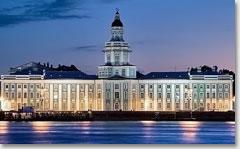 Естественно-научные музеи Санкт-Петербурга
