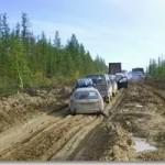 Якутия — край бездорожья