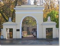 Отраслевые музеи, зоопарки, места захоронения известных людей прошлого. (Санкт-Петербург)