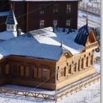 Жизнь в современной Якутии