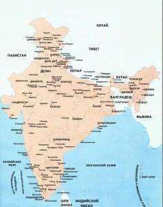 Карта Индии на русском языке
