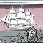 Одесский музей морского флота, продолжение