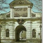 Государев бастион и Петровские ворота