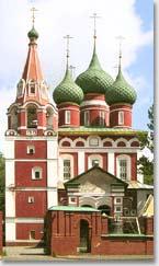 Города Золотого Кольца России - Ярославль