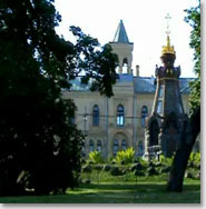 Города Московской области