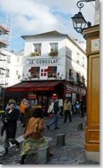Еще один список магазинов Degriffes в Париже