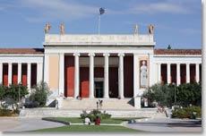 Национальный археологический музей, Греция
