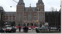 Города Голландии, список по алфавиту