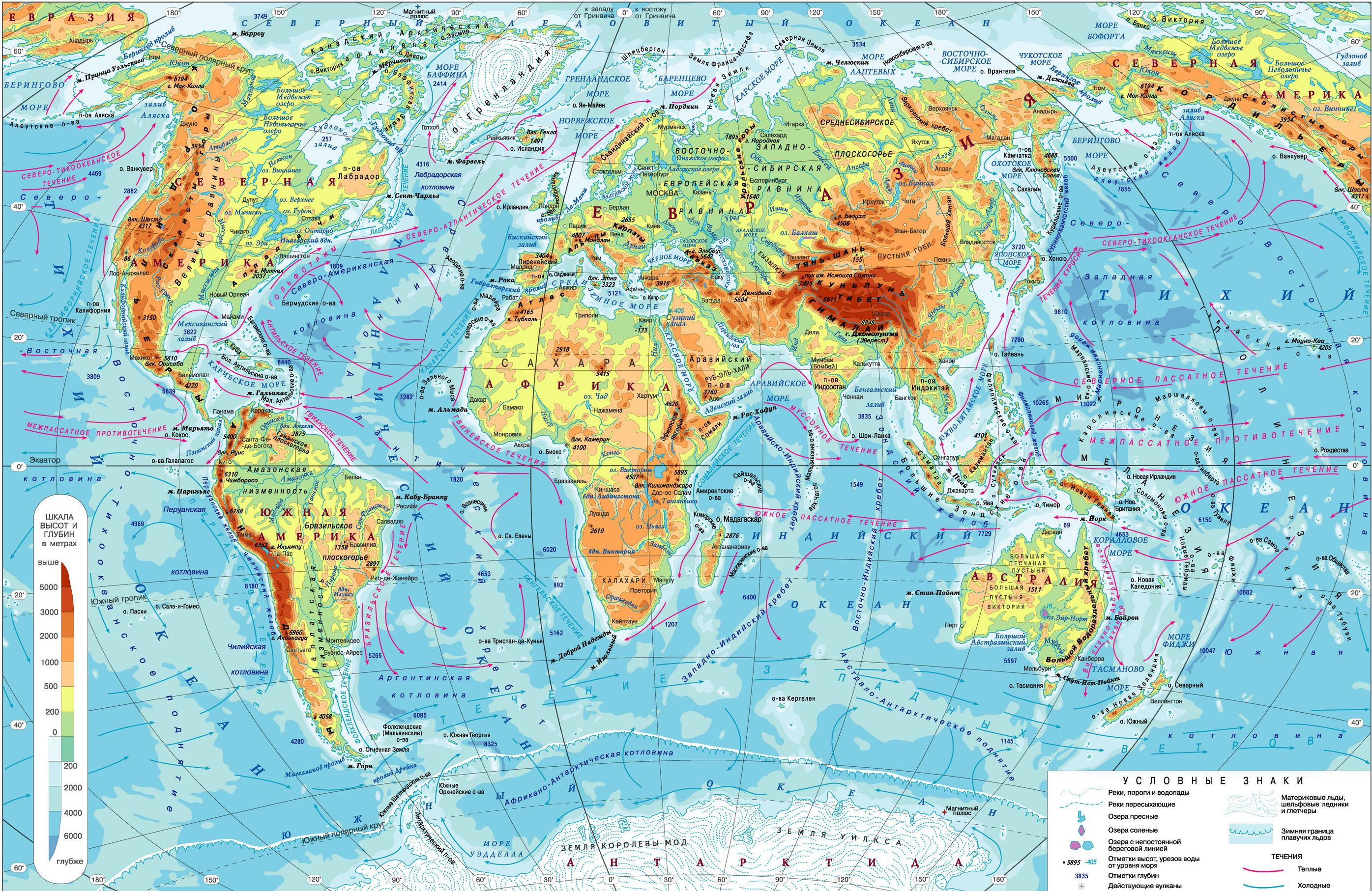 Подробная карта мира на русском языке, политическая и ...: http://obzorurokov.ru/karta-mira-na-russkom-yazyke