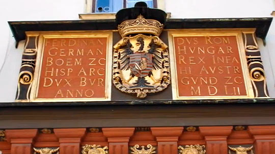 Дворец Хофбург_07