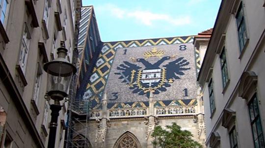 Черепичная крыша Собора