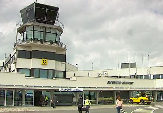 Международный аэропорт в Антверпене — второй по размеру во всей Европе