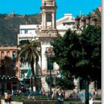 Древний город Касба