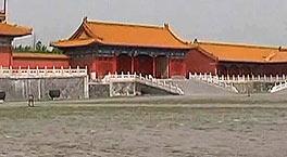 Дворец Гугун