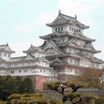 Замок Химедзи