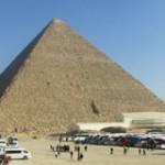 Что еще посетить в Египте