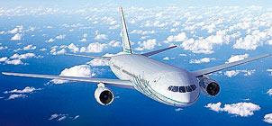 Обзор сервиса по продаже авиабилетов Flight.kz