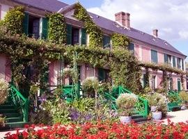 Усадьба цветов недалеко от Парижа