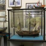 Морской музей
