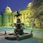 Незабываемая экскурсия (отзыв о замке Хофбург)