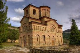 Церковь Святого Димитара