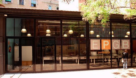 Кафе от музея шоколада