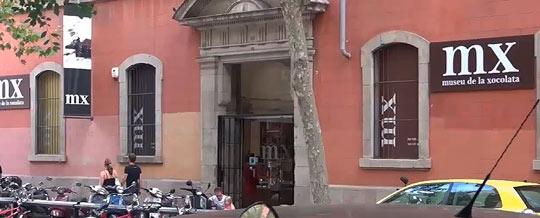 Музей Шоколада - вход