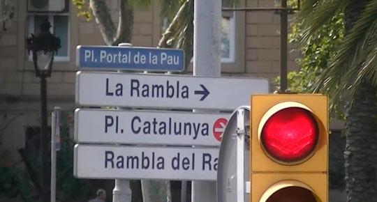 Рамбла (Барселона)