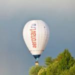 Полёты на воздушном шаре — чудеса в современном мире