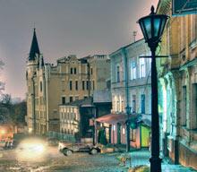 Киев и его достопримечательности