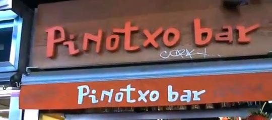 Bar Pinotxo на рынке Бокерия