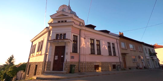 Музей в Белоградчике