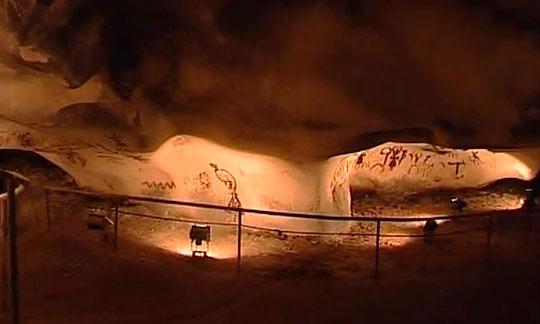 Пещера Магурата-3