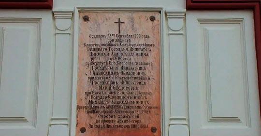 Новоафонский монастырь 11