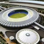 Легендарный стадион Маракана