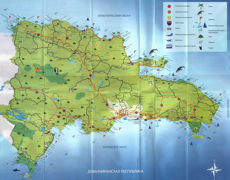 Карта Доминиканы с городами и пляжами на русском языке