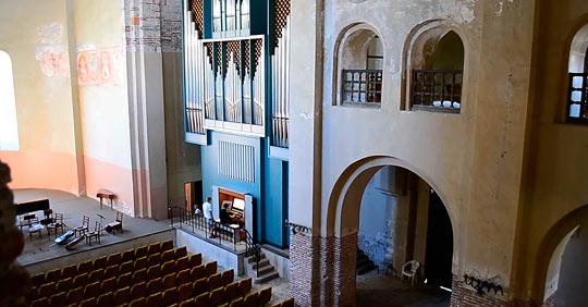 Коцертный зал