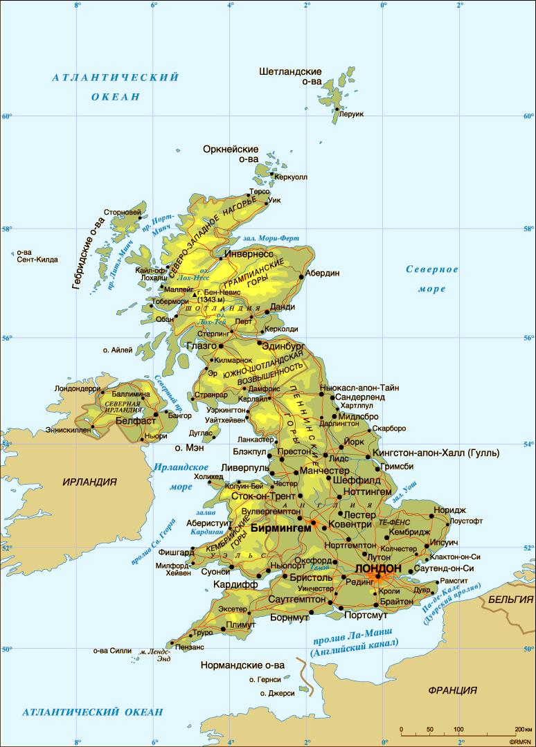 Карта Великобритании с городами на русском языке