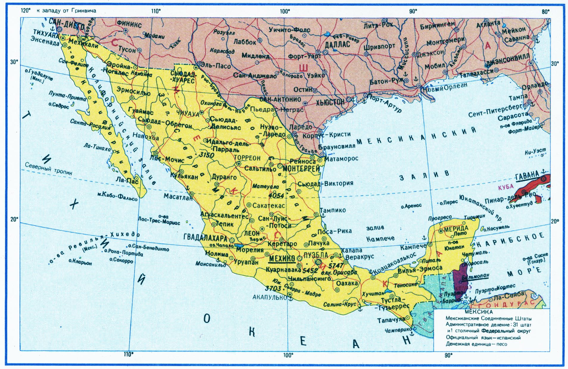 Карта Мексика с курортами на русском языке