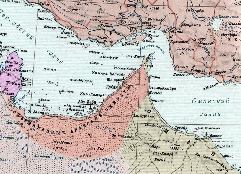 Карта ОАЭ на русском языке с курортами