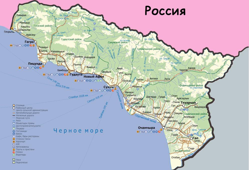 Карта Абхазии на русском языке: дороги, города и отели