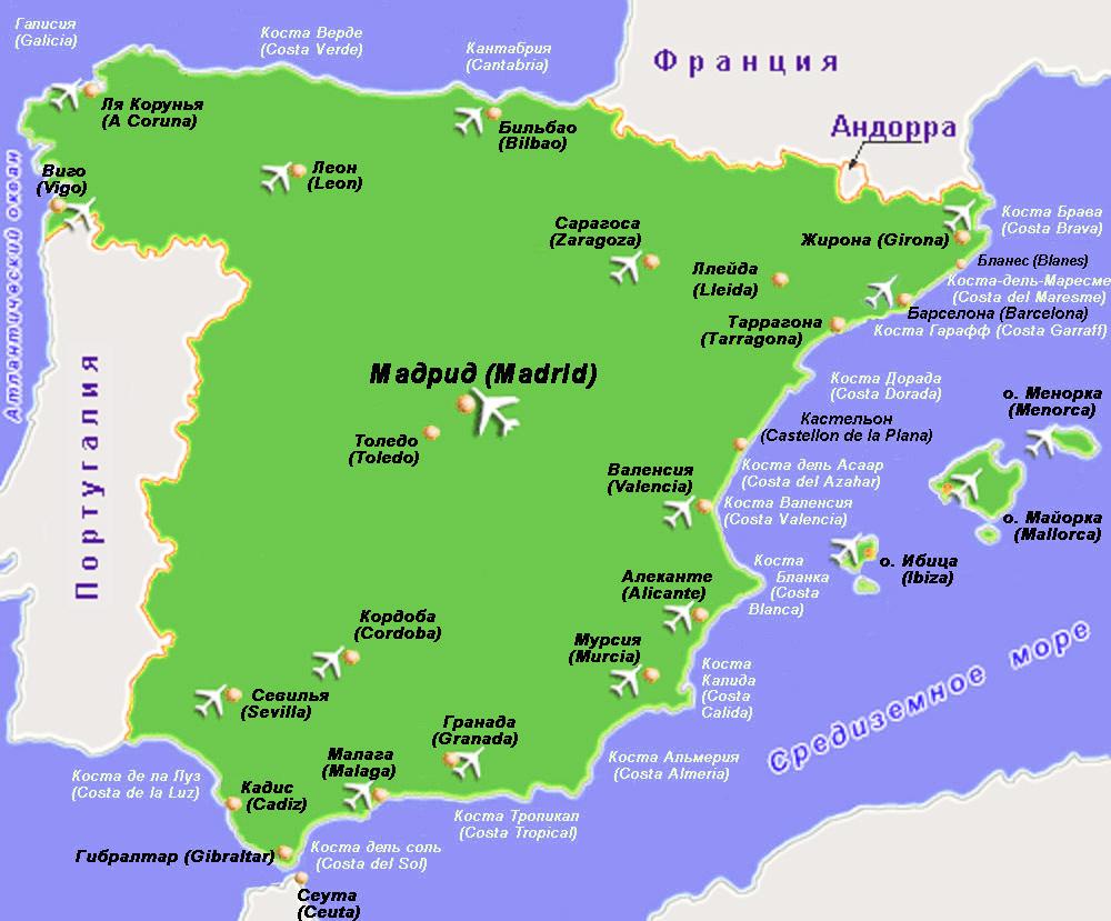 Карта побережья Испании с курортами