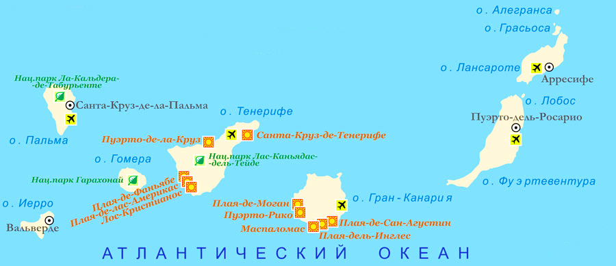 Карта Канарских островов на русском языке