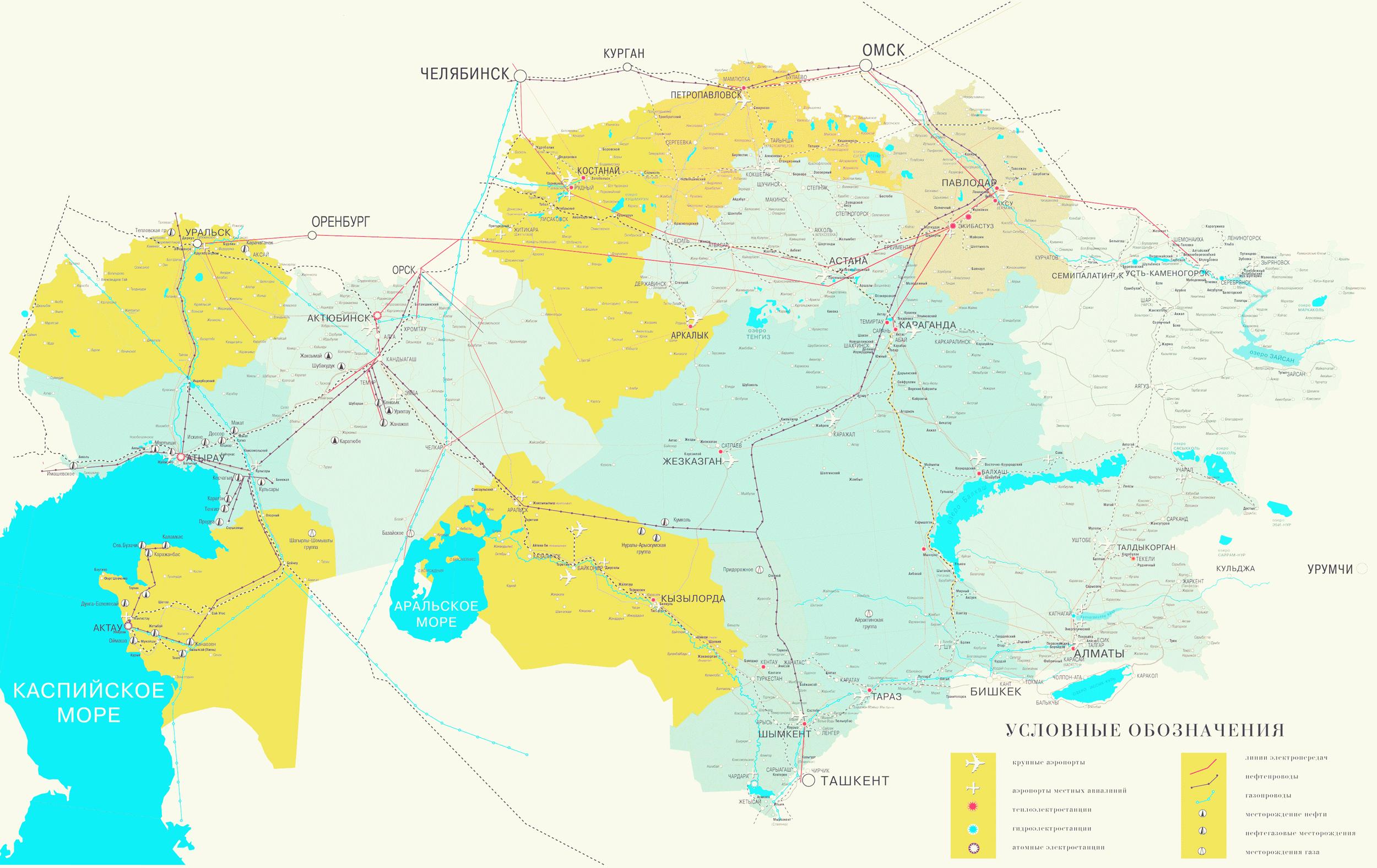Карта Казахстана с городами и областями