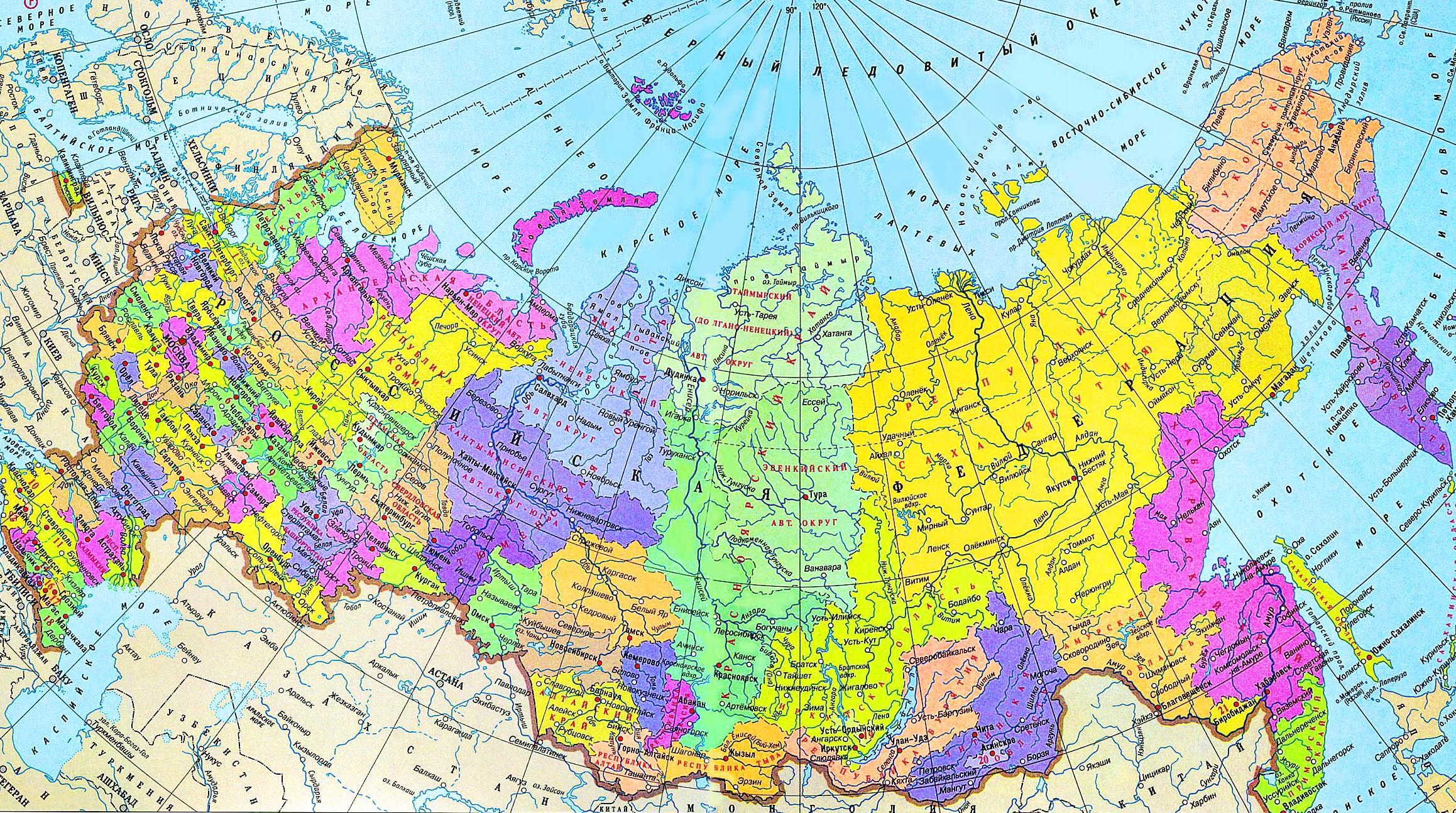 Карта Россия с городами и областями
