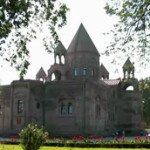 Эчмиадзинский собор
